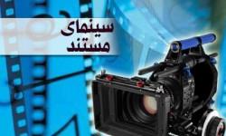 cinemaye-mostanad