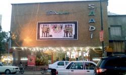 cinema-sadi