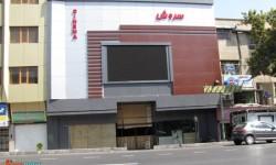 cinema-soroosh