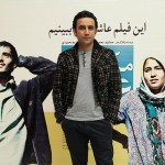 Ekran Mokaab Eshgh (1)