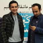 Ekran Mokaab Eshgh (2)