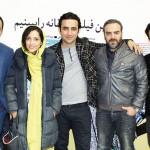 Ekran Mokaab Eshgh (4)