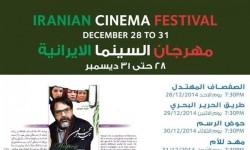 filmhaye-irani-koveit