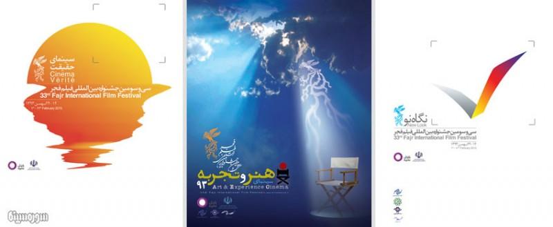 poster-3-bakhsh