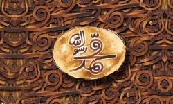 mohammad-s