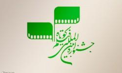 jashvare-filmkootah
