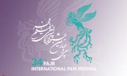 Fajr34