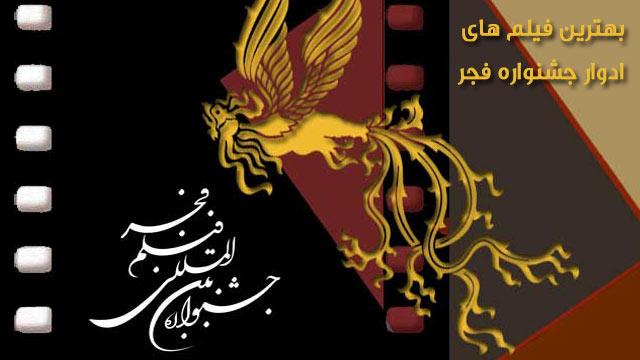 Best_Fajr