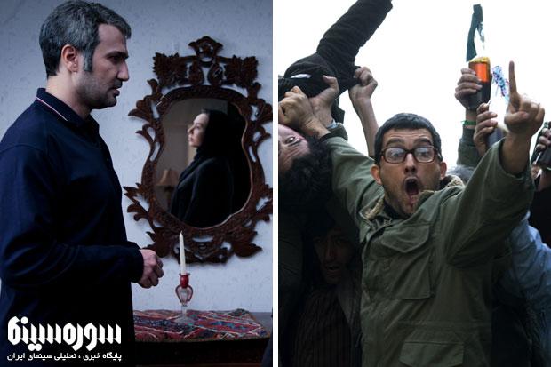 farzad-motamen-films