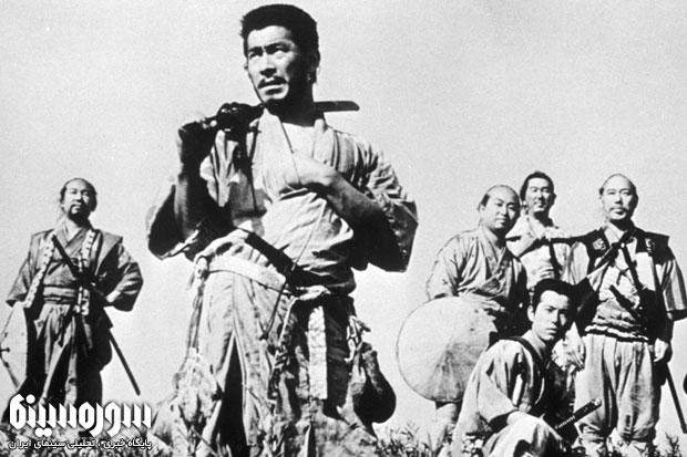 haft-samurai