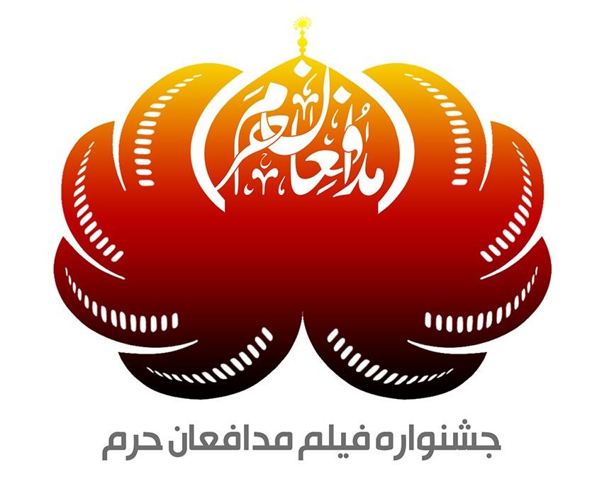 logo modafan haram (2)