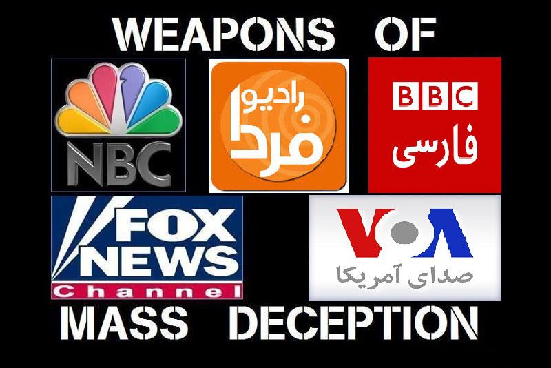 media-mass-deception