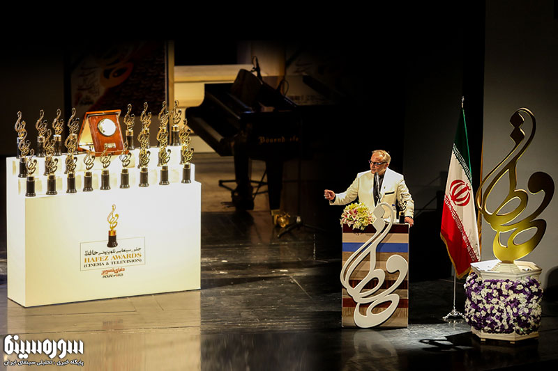 jashn-hafez1