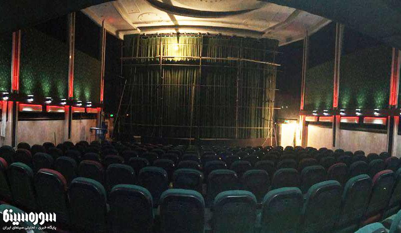 cinema-abadan