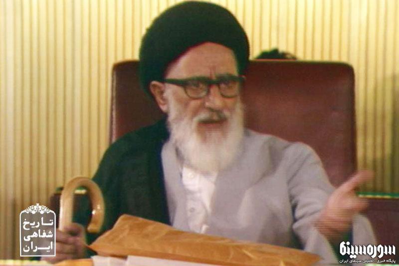 taleghani