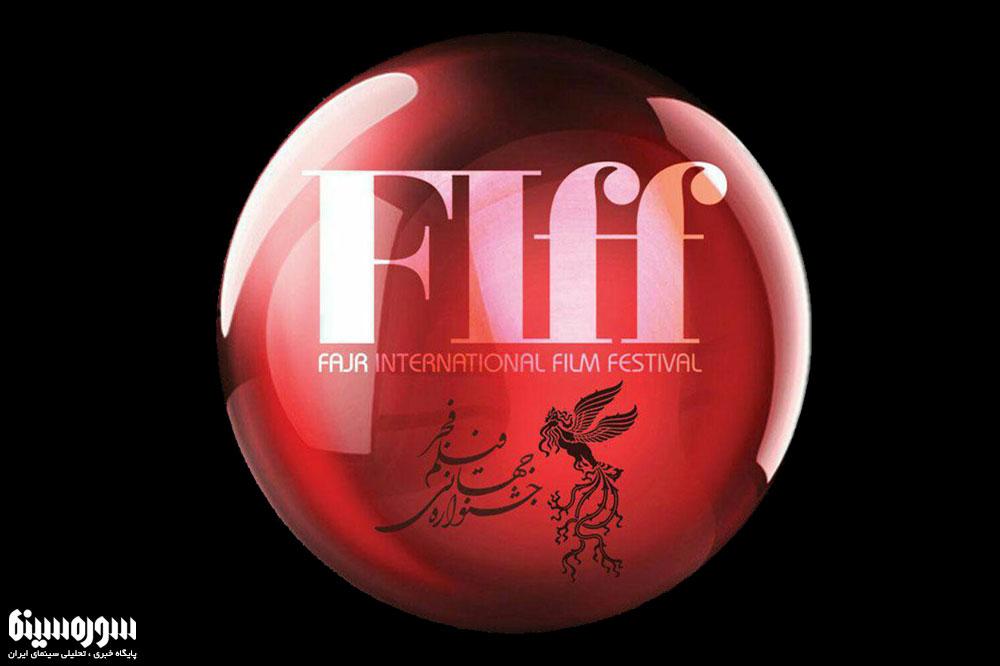 Fiff35-App