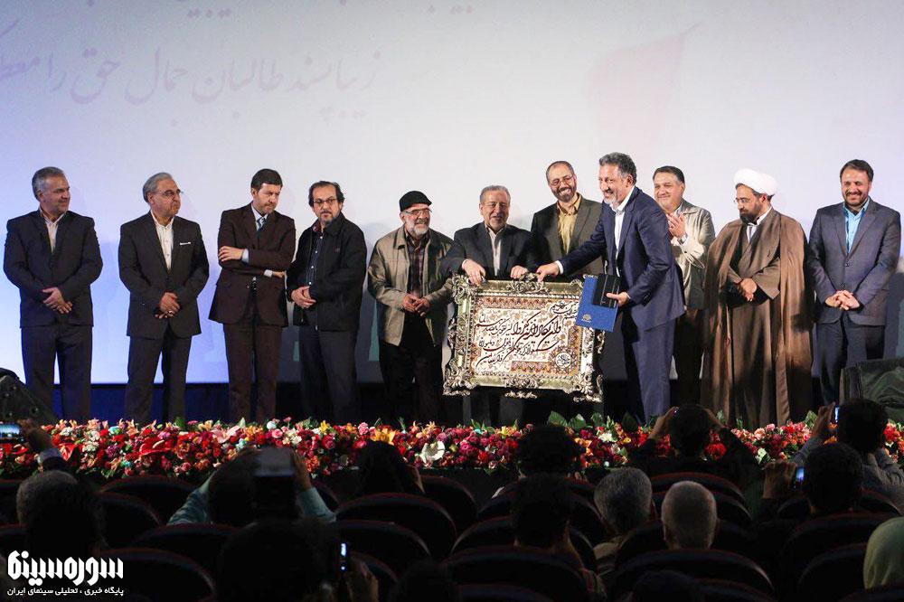 Taghdir-Hamzezadeh
