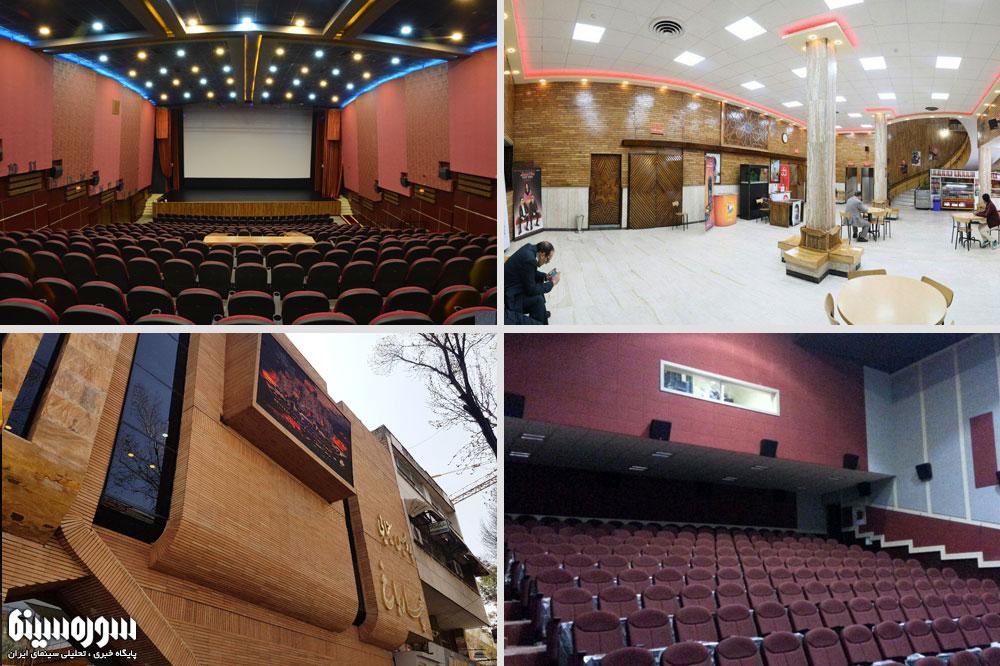bazsazi-cinema