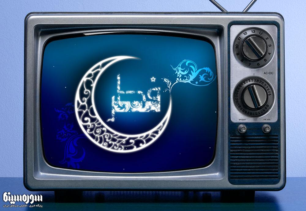 tv-fetr