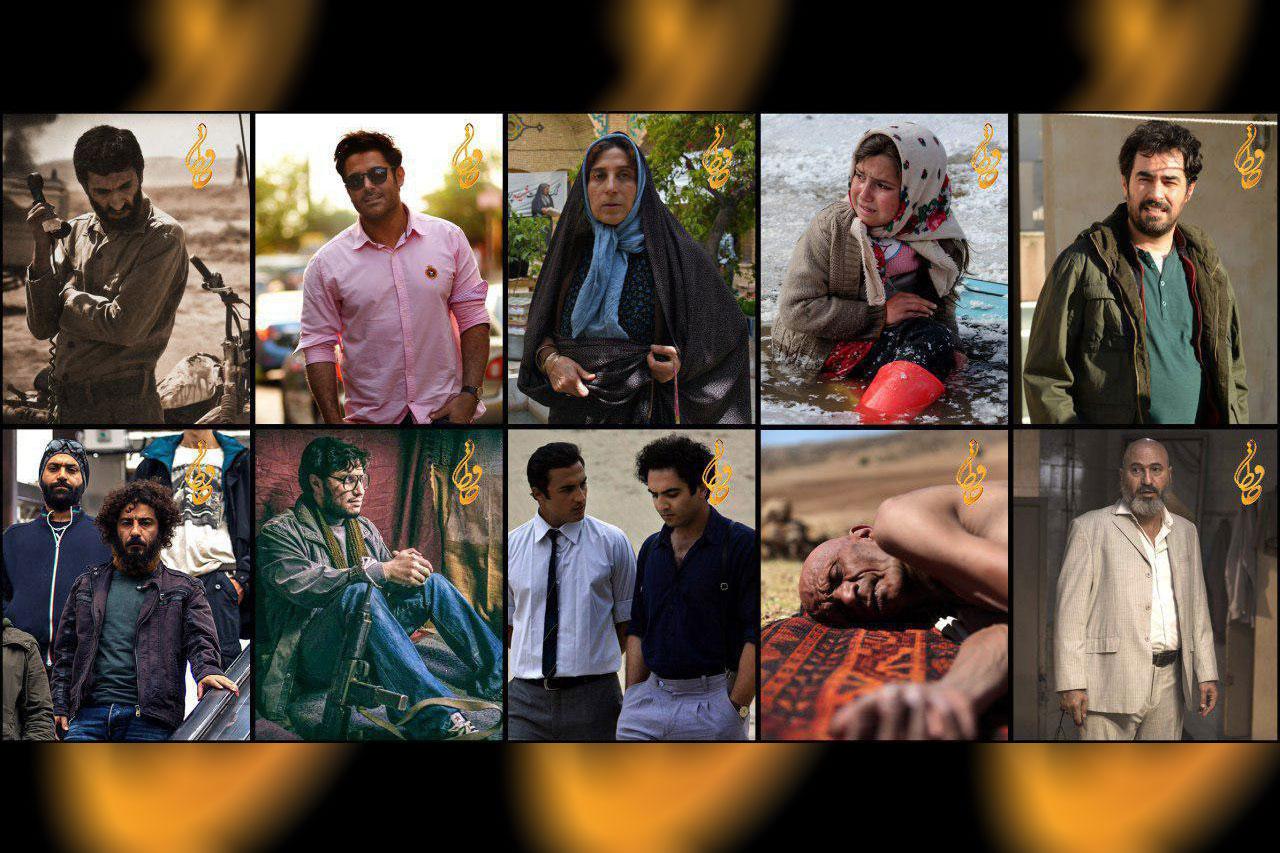 hafez-cinema