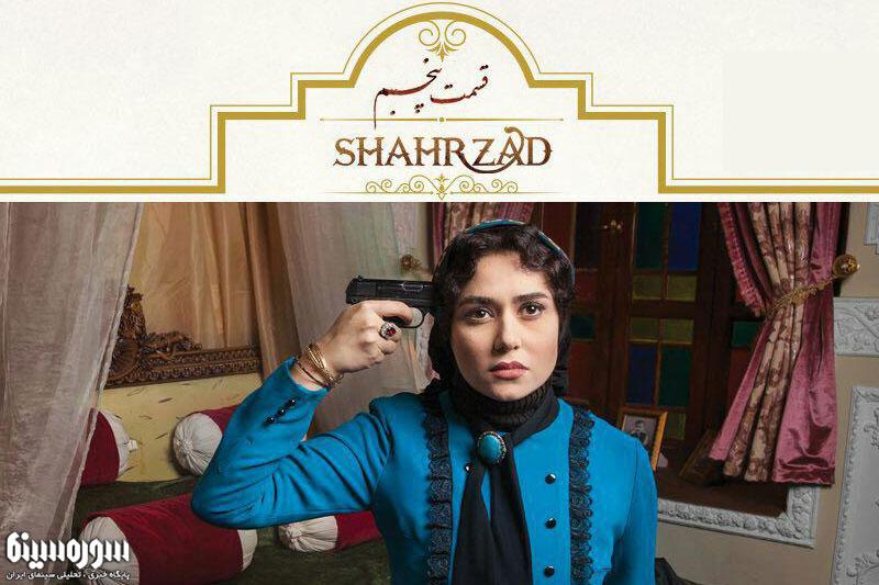 shahrzad-5