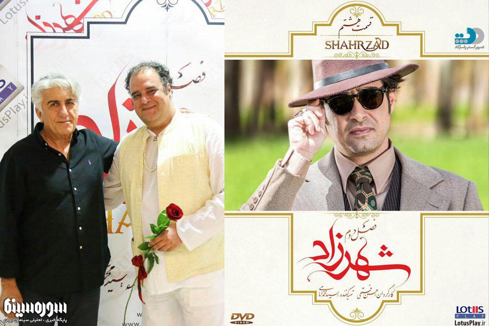 shahrzad8