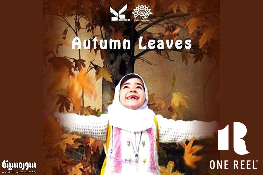 Autumn-Leaves-One-Reel