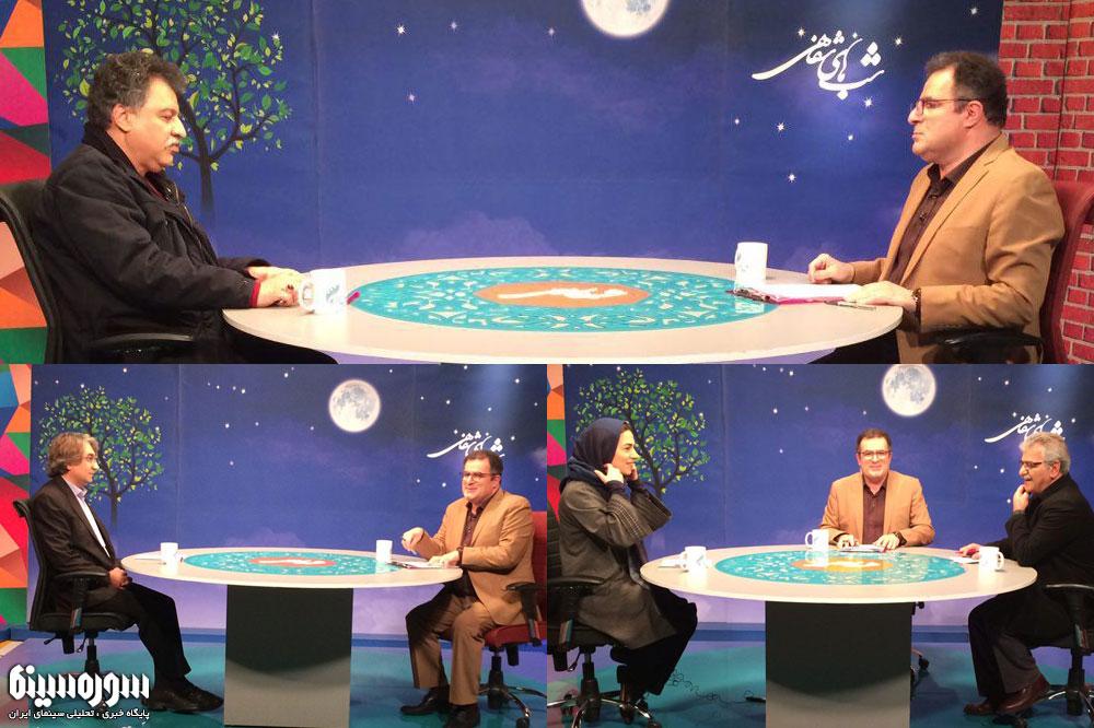 shabhaye-shafahi1