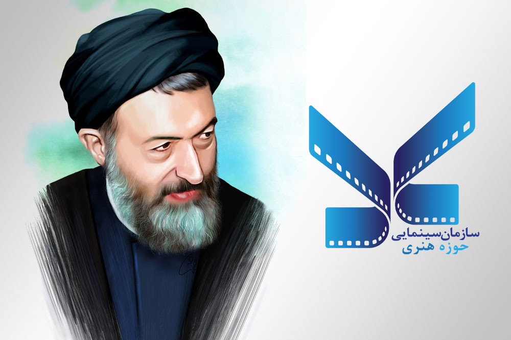 Hozeh-Beheshti