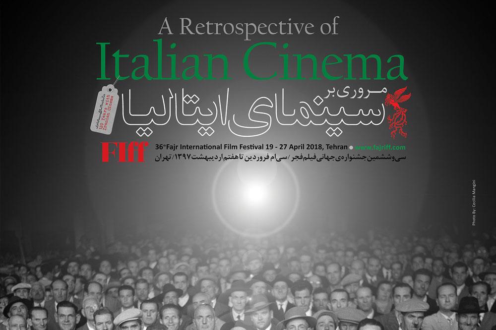 Italian-Cinema-1