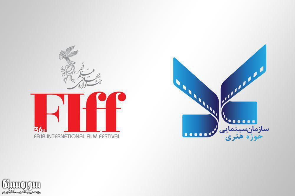 Fajr_5Film