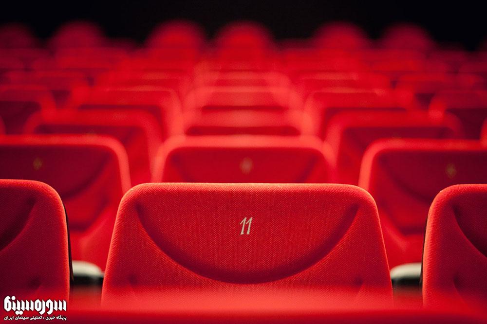cinema-mokhatab