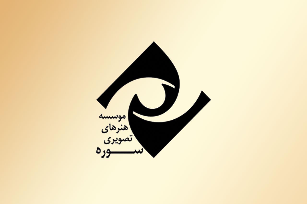 VAC-Logo