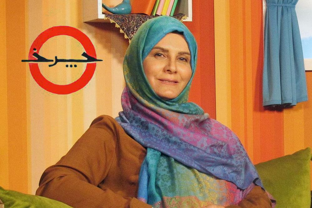 charkh-khamene