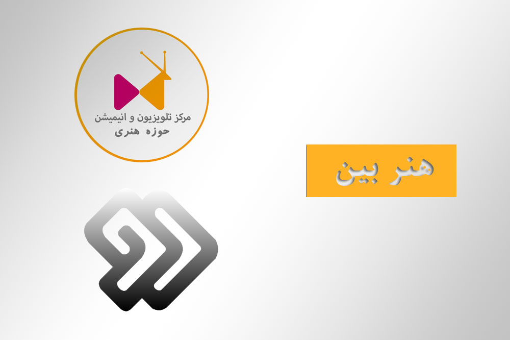 honarbin-tv2