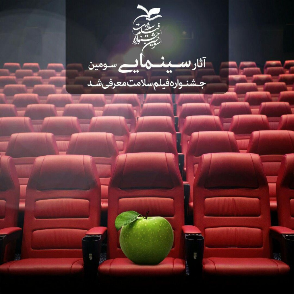 salamat film
