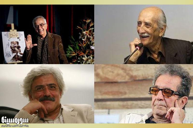 taghdir-khane-cinema