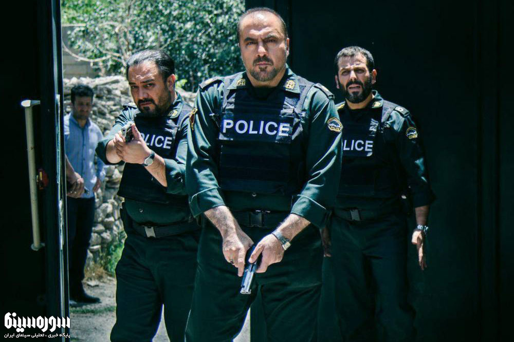 gashte-police