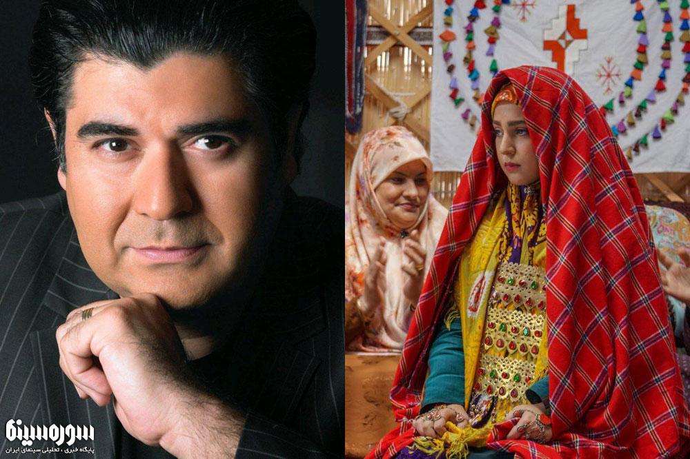 salar-neghab-ha