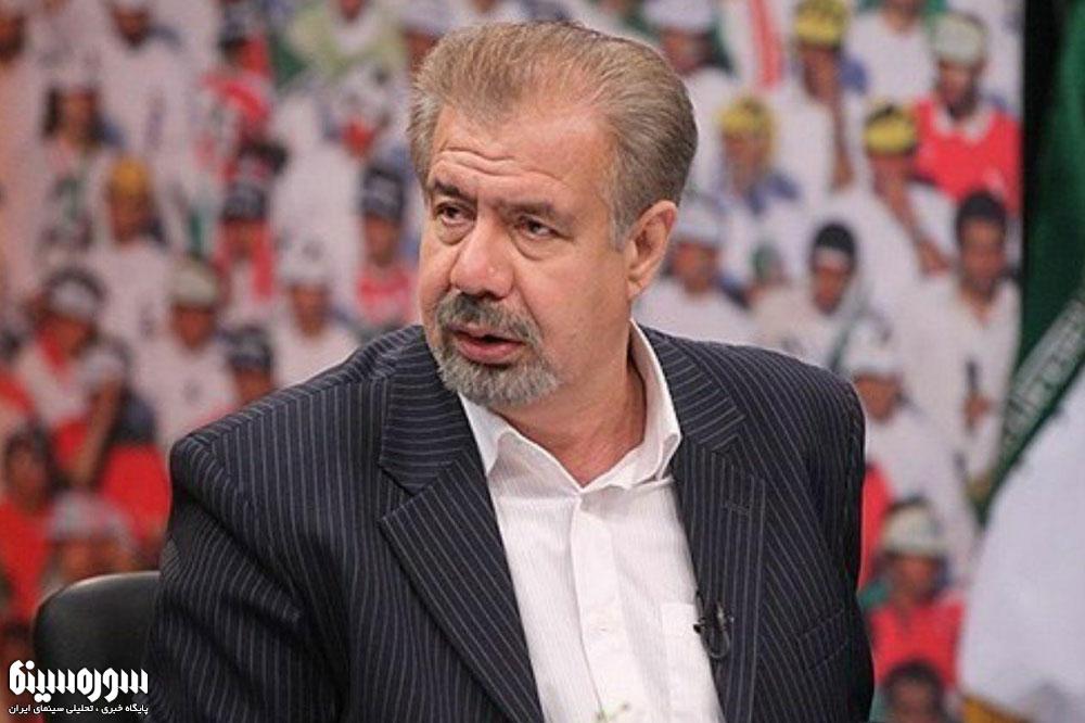 bahram-shafi