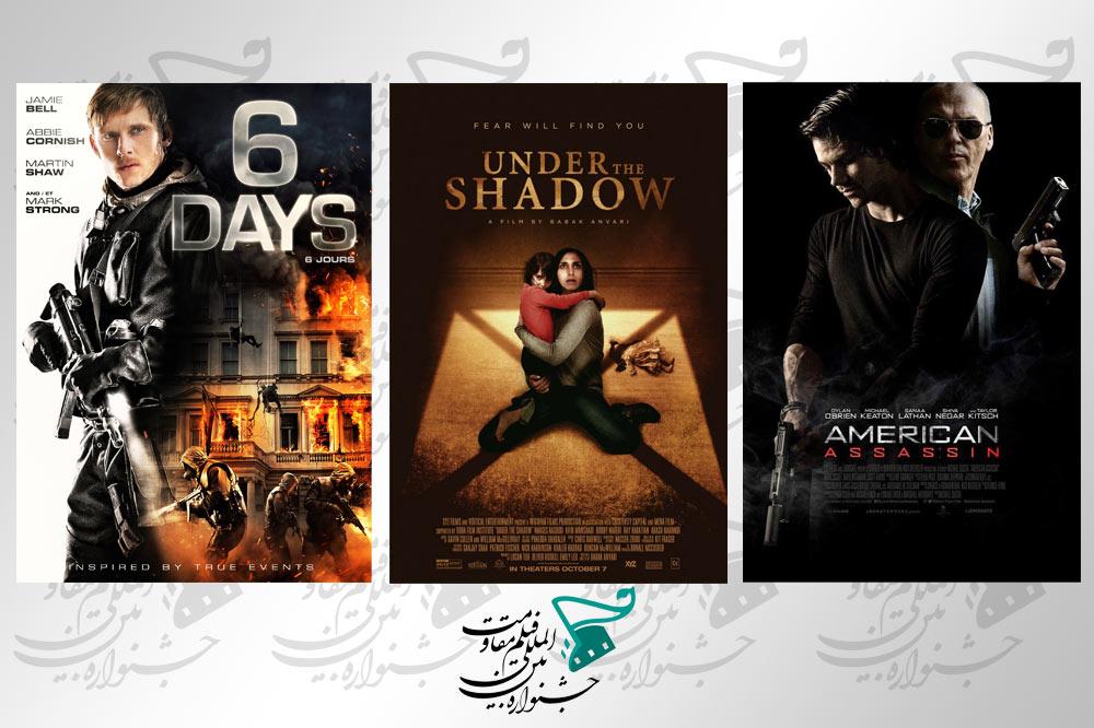3Film-Moqavemat