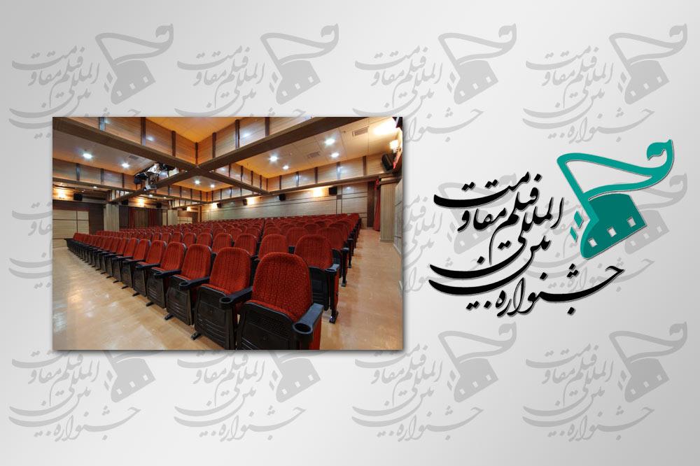 Isfahan-Moqavemat