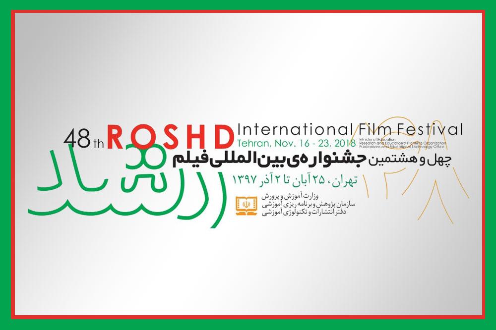 roshd-festival