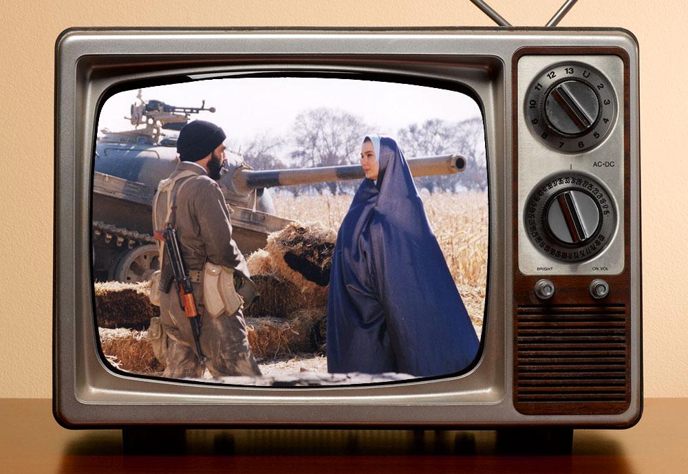 Mazrae-TV