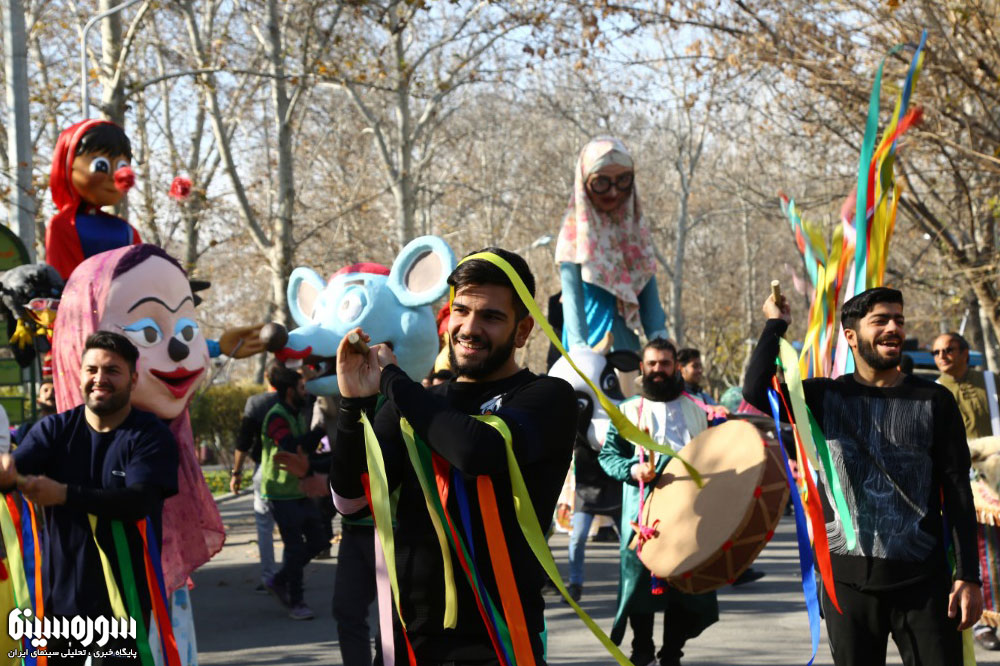 aroosak-karneval