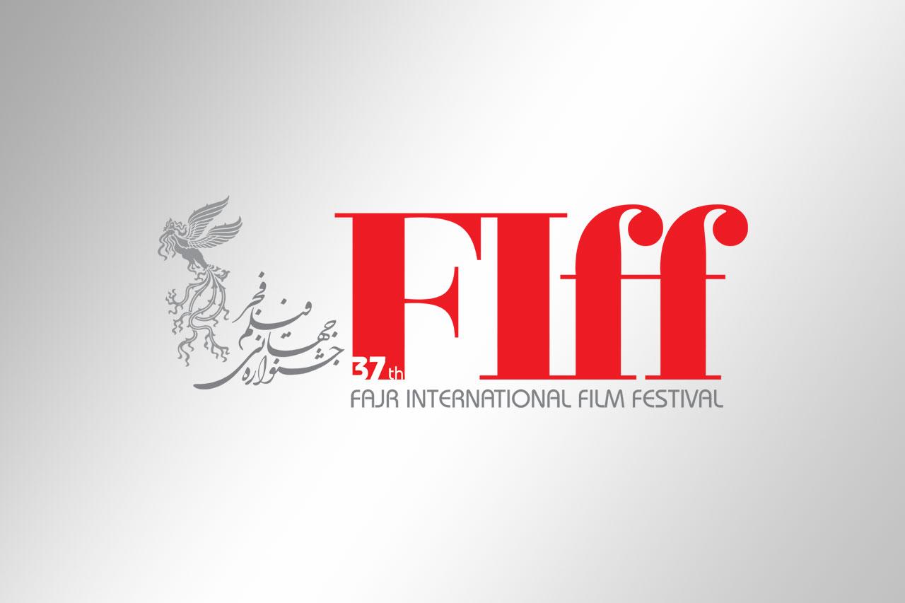 FIFF37