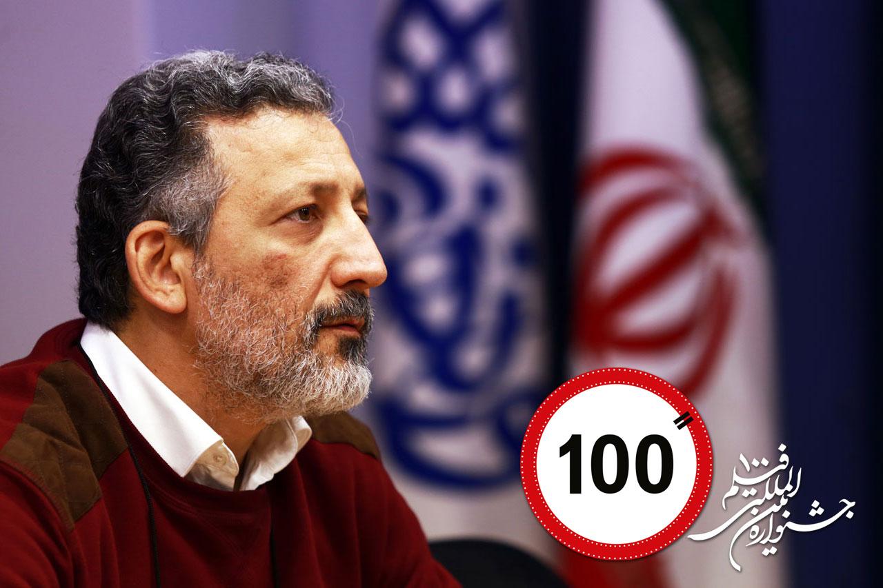 Hamzeh-Zadeh100
