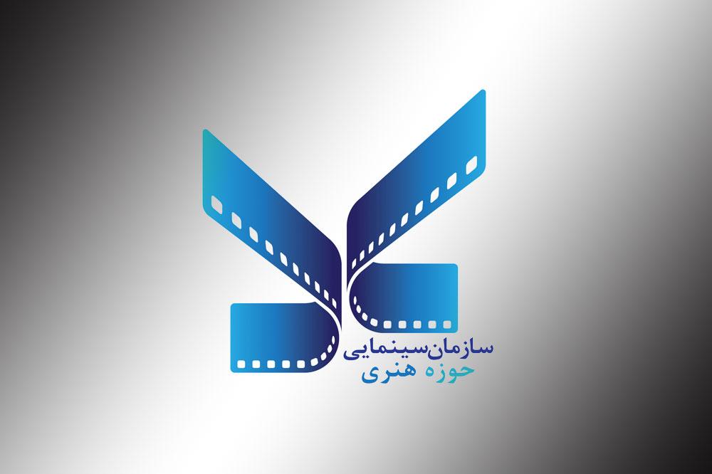 Hozeh-Cinema