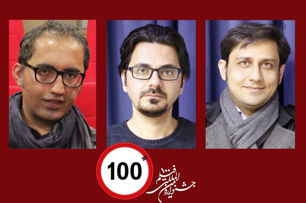 Rah_nayafteh-100