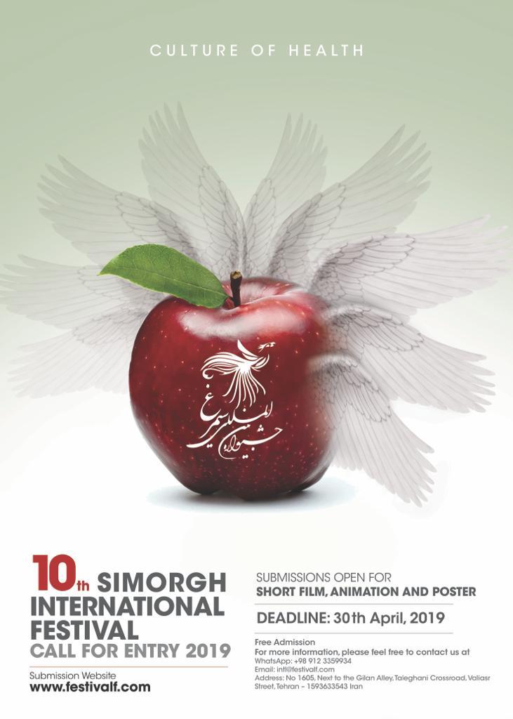 10th simorgh fest